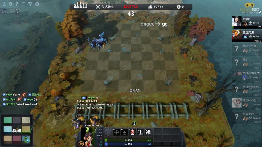 Dota 2 Auto Chess